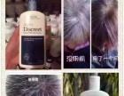 送爸妈最好的礼物澳洲黑发还原乳
