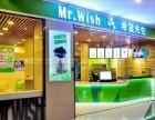 上海希望先生奶茶加盟怎么样?加盟流程有哪些?