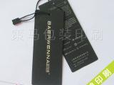 厂家直销 服装吊牌 牛皮纸吊牌 黑卡纸吊牌 支持来样定做