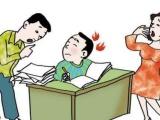 黄冈调皮孩子管教学校哪家比较好
