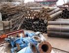 辽宁沈阳超高价大量回收废铜废铁废铝白钢电缆电瓶