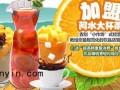 阿水大杯茶加盟 地道台湾风味茶饮 核心材料原产 质量保证