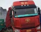 欣达汽运公司常年出售各种二手货车、工程车、自卸车