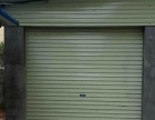 30平车库内置水电卫生间可作仓库