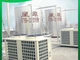 直销供应 中央热水控制设备 空气源热能中央热水设备