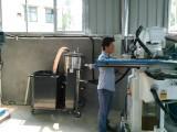 小型磨床用工业集尘器