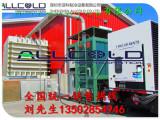 讴科厂家供应出口1000公斤型菠菜/.韭菜黄/莴苣保鲜真空预冷机