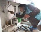 济南上下水维修 卫生间漏水维修 管道维修 改造