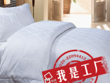[格调]星级酒店床上四件套 宾馆客房布草 全棉提花床单 被套 批