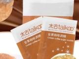 供應5g咖啡糖糖包包裝紙