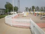 供应新疆PVC围墙栏杆栅栏免运费