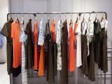 茵佳妮 17夏品牌折扣女装厂家一手货源批发进货渠道