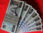 佳木斯回收纸币,佳木斯回收银元,佳木斯回收邮票连体钞纪念钞