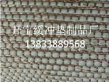 紫铜化纤缓冲垫厂家