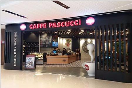常州帕斯库奇算大品牌吗帕斯库奇咖啡加盟电话
