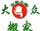 广州横沥搬家公司 货运代理 涉外包装以及空调起重