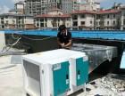 珠海油烟净化器环保油烟净化器定制专业安装厂家直销