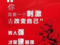 男性增长增粗药/阳痿早泄/红鸭子天蚕含片专业调理男性问题