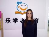 北京朝阳少儿葡萄牙语培训班招生外教授课小班教学免费试听