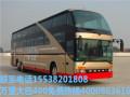 郑州到宝鸡大巴17698068282长途汽车/汽车客运站直达