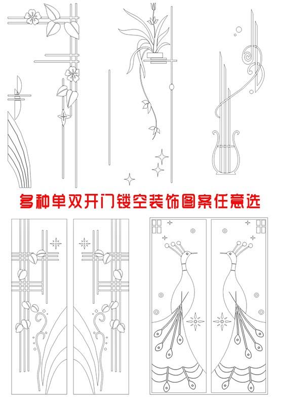 北京玻璃贴膜防晒阳台厨房家用单向窗户贴纸隔热太阳膜