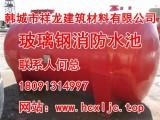 韩城祥龙建筑材料有限公司价格实惠
