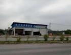 良江镇 其他 3000平米