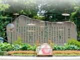 赤峰殡葬一条龙服务,24小时热线