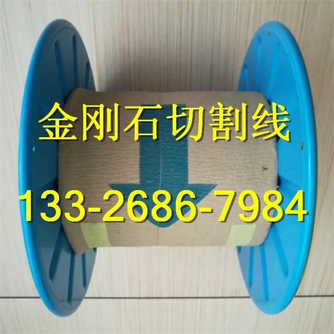 a32a4a3cf510c9842e189e331c033e9d.jpg