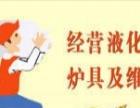 安庆市液化气配送(全安庆)