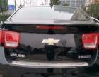 雪佛兰迈锐宝2014款 2.0 自动 SL 舒适版 一手精品车,
