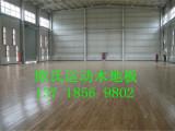 重庆渝北运动木地板 运动地板翻新 室内篮球木地板 安装技巧
