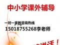 一对一上门家教,广州享学家教为你推荐优秀研究生化学老师