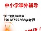 广州现在找华工广外家教大概要多少钱,去哪找的家教效果好更可靠