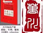 深圳万川融资产管理有限公司