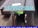 广州欧标H型钢 IPB160H型钢现货直发