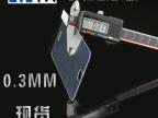 努比亚Z7mini Z7max钢化膜 手机贴膜 新型号玻璃保护膜热销中