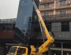 惠州升降车出租多少钱一天,惠州高空作业车出租公司电话