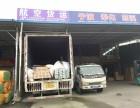 台州椒江国内航空货运,台州路桥机场货运