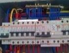 电路安装维修、水管水龙头安装维修、马桶卫浴安装维修