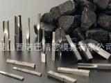 昆山光学投影研磨(PG)、专业钨钢成型研
