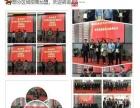 邢台同城贷 金融行业新起的贷款平台