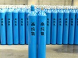 东莞沙田氧气O2生产厂家