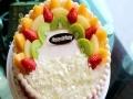黑森林烘焙蛋糕 诚邀加盟