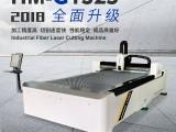 光纤激光切割机 广州佛山金属激光切割机 光纤激光切割机价格