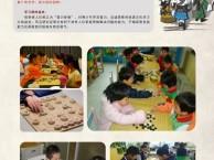 怎样学好围棋,武汉光谷雅韵贝格告诉您!