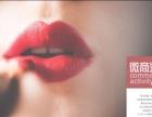 专业活动化妆商业美妆服务