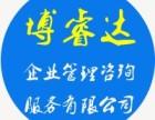 涿州代缴社保-代理开户-代核基-企业记账