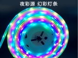 夜彩源LED炫彩灯条跑马流水灯SM16703灯珠144