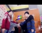 企业宣传片 MV 广告片 活动策划视频制作